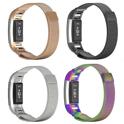 MoKo Milanese Stainless Steel Band Watch Strap Connector for Fitbit Charge 2 NEW