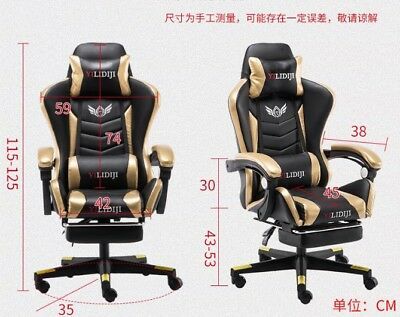 Home reclining esports chair office chair game chair lift swivel massage chair