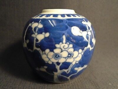 A nice antique small Chinese porcelain blue & white vase, 19th.century. In vgc.