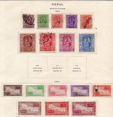 Nepal Stamps 1954 Maps Of Nepal, King Tribhuvana  Part Set Used