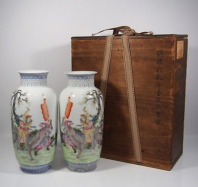 A Pair of Republican Famille Rose Vases, with Wooden Box