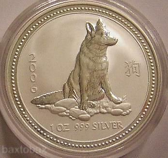 2006 AUSTRALIAN LUNAR YEAR OF THE DOG  1 oz.  SILVER COIN *BU* ~ Series 1