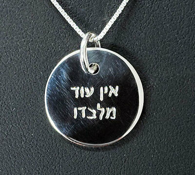 925 Sterling Silver There is nothing but Him Necklace - Hand Engraved Pendant