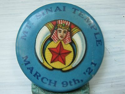 RARE Vintage Obsolete MT. SINAI TEMPLE Badge Pin with Camel - NICE !!