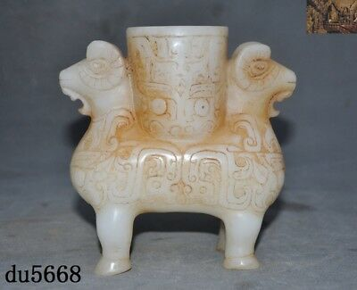 "6""Chinese White jade jadeite carved sheep head Wineware zun goblet wineglass cup"