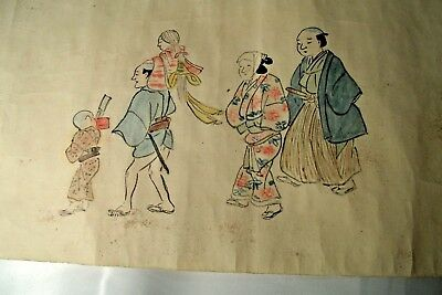 Set of 4 Japanese Paintings on Paper in Scroll Box