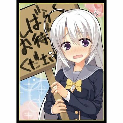 Sabbat of the Witch Nene Solid Mouse Pad Anime Collectible Soft Cushion Wrist