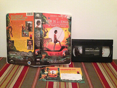 Jungle book the adventures of mowgli and baloo VHS tape & clamshell case FRENCH