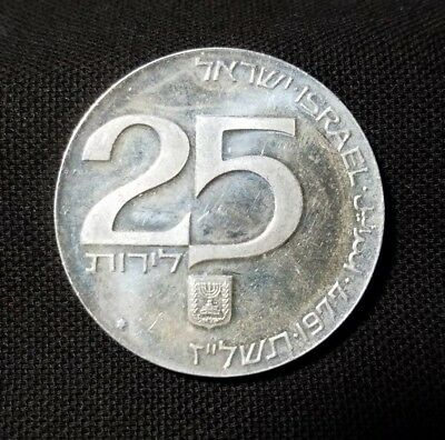 """1977 Israel 25 Lirot Independence Day Silver Coin """"BROTHERHOOD IN JERUSALEM"""""""