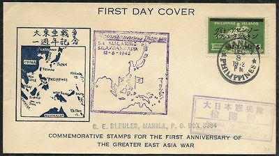 PHILIPPINES 1942 Japanese Occupation Military Censored FDC Scott #N9