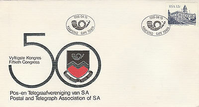 South Africa 1985 Cover, 50th Congress of The P&T Association of SA  c40