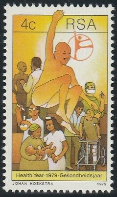 South Africa 1979 Health Year SG 463 (Mint A+)  PA32