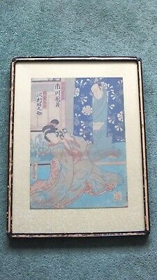Japanese School Courting Couple Woodblock Print (frame 47cm x 35cm)