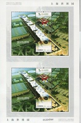 China 2010-3 Shanghai Expo Stadium double UNCUT sheetlet