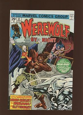 Werewolf By Night 37 VF 7.5 * 1 Book Lot * The End by Doug Moench & Don Perlin!