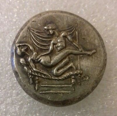 Unresearched Greek / Roman Silver Brothel Token Coin - No Reserve!