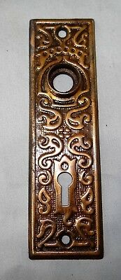 Vtg Antique Eastlake Stamped Metal Door Knob Backplate Single Escutcheon