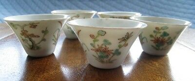 19thC Qing Daoguang ? Set of Five Delicate Chinese Famille Rose Wine Cups Floral
