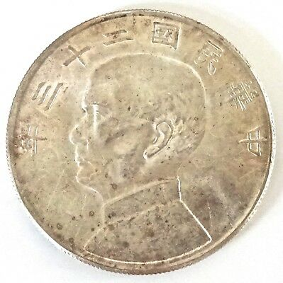 China Republic Silver Junk Dollar 1934 Frosty Unc