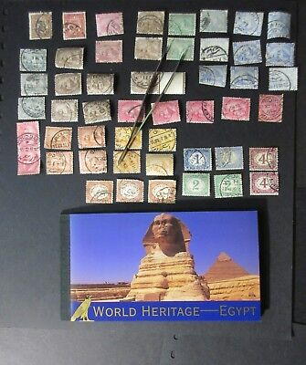 Egypt:Mid to Late19th Century Stamps:Sphinx & Pyramid Issues-Used + 2005 Booklet