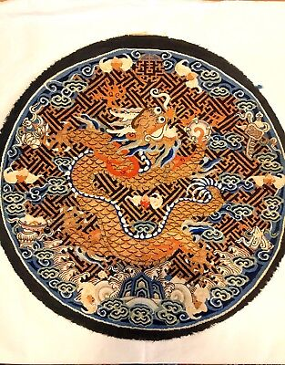 Chinese Imperial Kesi 5-Clawed Dragon Roundel (Rank Badge)