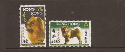 Hong Kong 1970 Year Of The Dog Mnh Set Of Stamps