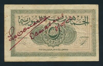 "Syria: 15-7-1942 5 Piastres ""WWII SHORT SNORTER"". Pick 49 VF & SCARCE"