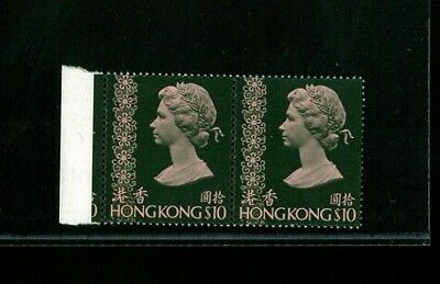 ( HKPNC ) HONG KONG 1973 QEII 1st ISSUE $10 PAIR MISSING EMBOSSING VF UM