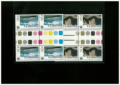 ( Hkpnc ) Hong Kong 1983 Commonwealth Day B/4 Inverted Sideway Watermark Vf Um