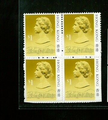 ( Hkpnc ) Hong Kong 1987 Qeii $1 B/4 With Blind Perf Variety Vf Um Very Rare Var