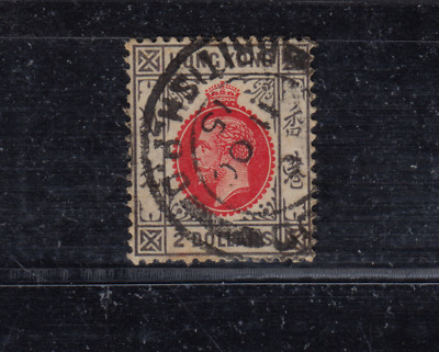 ( HKPNC ) HONG KONG 1912 KGV 1st ISSUE $2 BPO CHEFOO CDS VFU