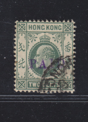 ( HKPNC ) HONG KONG 1904 KE 2c 'PAID' MARKING VFU