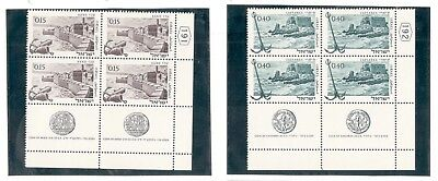 ISRAEL-STAMPS-1967 Ancients Ports of Israel Pl-Bl Blocks MNH