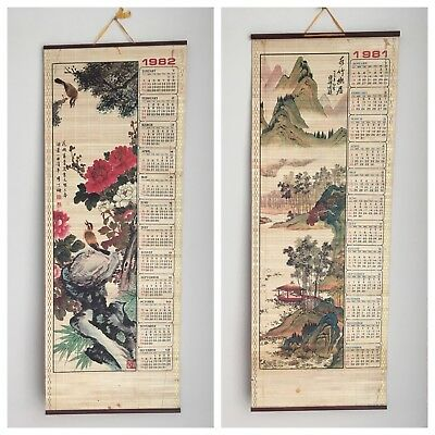 VTG. Scroll/Wall Hanging Hand Painted  Scenes on Bamboo Slats 1981 & 82 Calendar