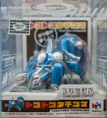 Ghost in the Shell Stand// Tokotoko Tachikoma Walking Toy// MIB// JPN Import
