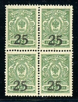 South Russia (DON) Specialized: SG #29 25k/2k Dull Green Block of 4 CERESA $$$