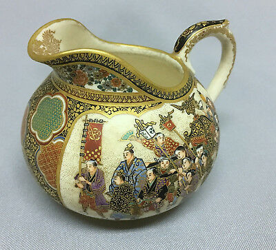 "SATSUMA Japan 3"" Pitcher, Decorated in Exquisite Detail, Signed / Meiji GEM / NR"