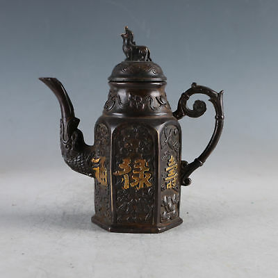 Chinese Gilt Copper Teapot  Made During The Qianlong Period HSL0005+b
