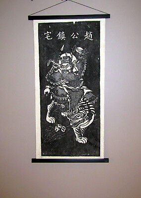 Asian Temple Rubbing on Rice Paper Featuring a Warrior Riding a Ferocious Tiger