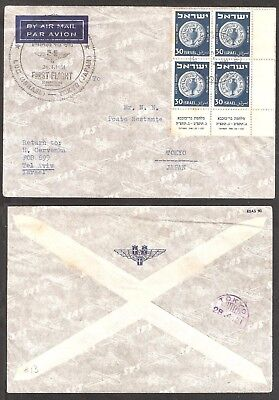 Israel Cover 1951 First Flight To Japan Lod- Tokyo