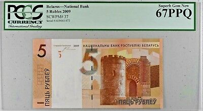 2009 National Bank of Belarus 5 Rubles P-37 # NR #  PCGS 67 PPQ / NR / UNC