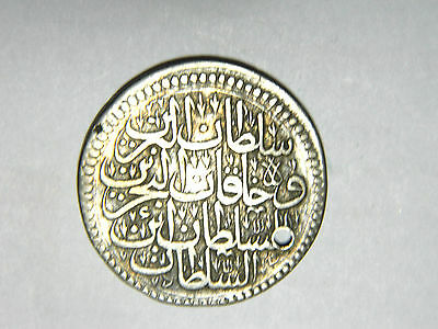 Rare, Turkey, silver half piastre, 1106. Holed, otherwise very good looking