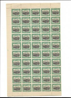 MOZAMBIQUE CO. Scott C15 XF Full Sheet Air Post MINT MNH OG Airplane CV $300 USD
