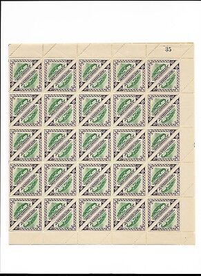 MOZAMBIQUE COMPANY Scott 183 Full Sheet MINT MNH OG 1937 Crocodile CV $30 USD