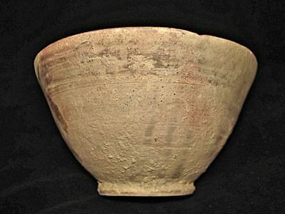 Going Out Of Business Sale! Ancient Painted Bowl-Cup! 3000Bc