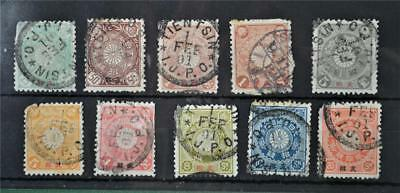 10 Japan Used In China Post Offices Stamps  (K152)