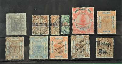 Shanghai China 11 Early Stamps H/m & Used  ( K175)