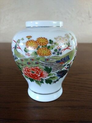 Vintage CHINESE Porcelain China HAND-PAINTED ENAMEL VASE / SIGNED & MARKED