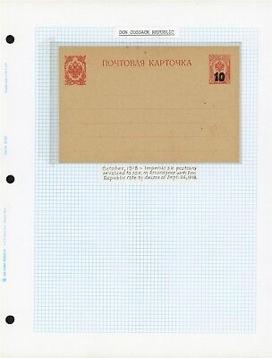 Russia Specialized Lot #6 1918 3k Postal Card Revalued 10k By Don Republic $$$