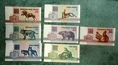 JB RFM 62774 Lot of Seven Different Animals Belarus Bank Notes. All Crisp BU Con